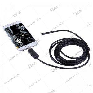 Камера-эндоскоп USB (Micro USB) 1,5м