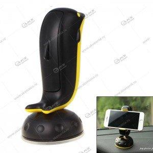 Автодержатель Remax RM-C20 для телефона до 6.5 /на стекло/суперприсоска черный+желтый