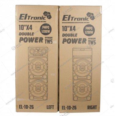 Акустическая система Eltronic EL10-26