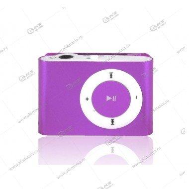 MP3-плеер клипса фиолетовый