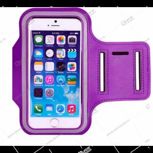 """Спортивный чехол на руку с прозрачным окном 5,5"""" фиолетовый"""