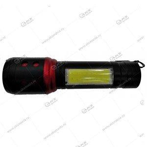 Фонарь C506 аккумуляторный ручной