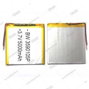 Аккумулятор универсальный 3590105 5000mAh литий-ионный