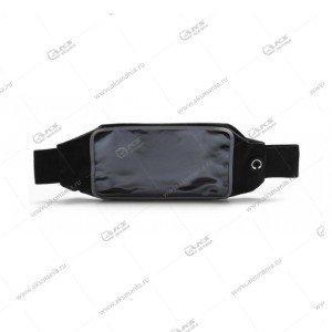 """Спортивная чехол-сумка """"Бананка"""" с прозрачным окном для телефона черная"""