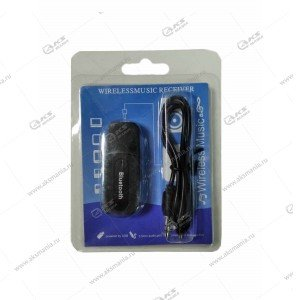 Car Bluetooth Music Receiver MRM W13-360