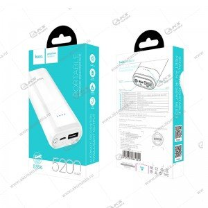 Power Bank HOCO B35A 5200mAh белый