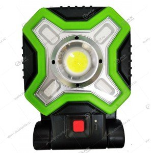 Светодиодный аварийный фонарь с прожектором HB-9957 + Power Bank