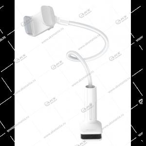 Держатель настольный Borofone BH23 для телефона белый