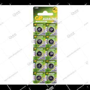 Элемент питания GP AG13 LR44/ A76/10BL