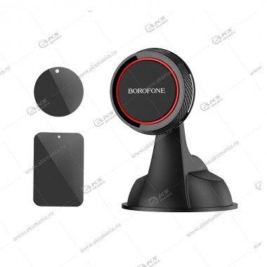 Автодержатель Borofone BH14 Journey Series на торпеду магнитный для телефона черно-красный