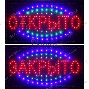 """Вывеска светодиодная LED """"Открыто-Закрыто"""" 60x33см"""
