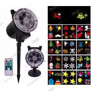 Лазерный проектор с картриджами снежинки/голуби/олени/новый год уличный