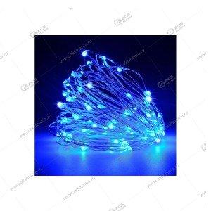 Светодиодная гирлянда с блоком питания на тонком проводе синий