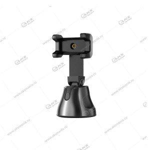 Умный штатив 360гр. с датчиком движения Apai Genie Robot-Camerman черный