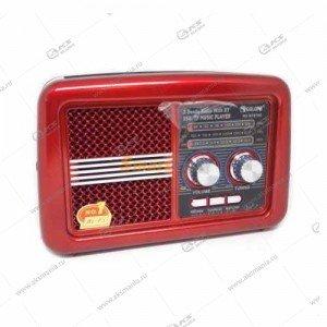 Колонка портативная GOLON RX-BT978S красный
