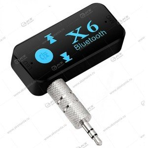 Car Bluetooth Music Receiver X6