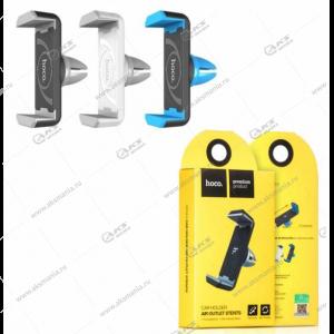 Автодержатель Hoco CPH01 для телефона раздвижной /воздухозаборник
