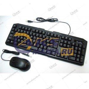 Комплект проводной ATLANFA V-8888 Клавиатура+мышь