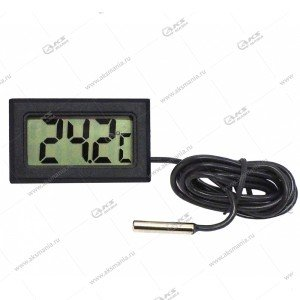 Цифровой термометр с выносным датчиком FY-10