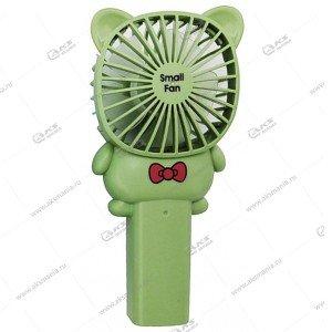 Вентилятор ручной Mini Fan 1088-21