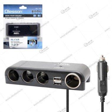 Разветвитель прикуривателя Olesson 1525 на 4 прикуривателя, 2 USB выхода