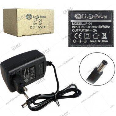 Блок питания Live-Power 5V 1.5A разъем 5,5*2,5 LP-69