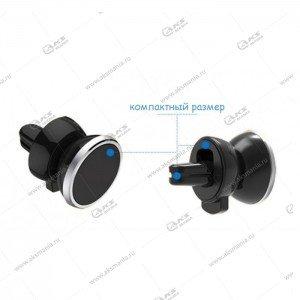 Автодержатель Magnetic Air Vent Mount T07 (CXP-020) прищепка для телефона/на воздуховод /магнитный
