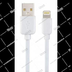 Кабель Perfeo l4604, USB - 8 PIN (Lightning), белый, длина 1 м., бокс