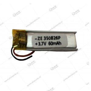 Аккумулятор универсальный 350826 60mAh литий-ионный