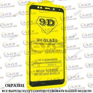 Защитное стекло Samsung A6 Plus/ J8 9D Black
