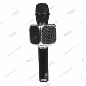 Беспроводной караоке микрофон YS-69 черный с серебром