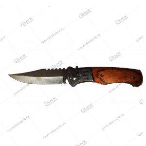 Нож 2028K (21см)