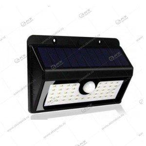 Автономный уличный светодиодный светильник HY-S190 с датчиком движения+солнечная панель