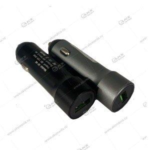 АЗУ Afkas-nova AF-44 1 USB 2.4A
