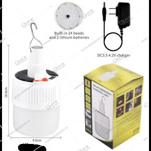 Зарядная лампа на аккумуляторе с крюком YYC-YT-02