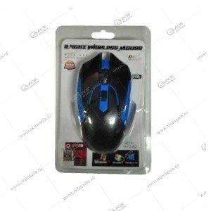 Мышь беспроводная HYD-62 черный/синий