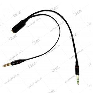 Переходник AUX KY42 (наушники и микрофон) на Jack 3.5 (1 выход) плоский кабель