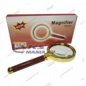 Лупа Magnifier 70мм
