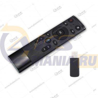 Пульт управления Air Mouse Q5-A с микрофоном