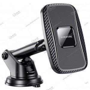 Автодержатель Borofone BH35 Mobile magnetic wireless charging /торпеда/стекло/воздуховод черный