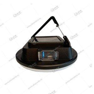 Подвесная лампа YD-1609 с солнечной панелью+Power Bank+пульт