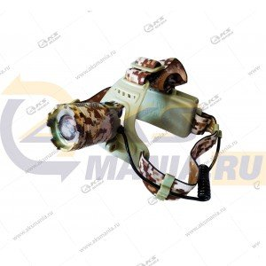 Фонарь BL-YS-003-T6 налобный