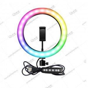 Кольцевая светодиодная Led Лампа RGB MJ-26 26см (цветная)