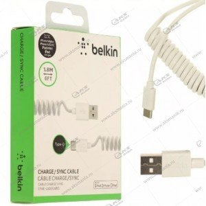 Кабель Belkin Type-C витой белый