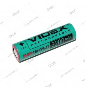 Элемент питания VIDEX 18650 2200mAh 20A без защиты (IMR) высокотоковые