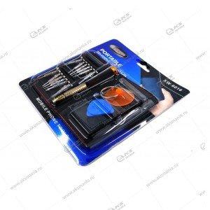 Набор отверток Power XW-6016 15в1