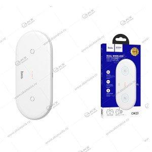Беспроводное зарядное устройство Hoco CW23 Dual power 5W / 7.5W / 10W белый