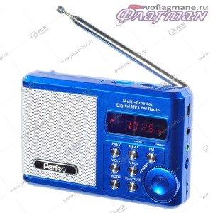 Колонка портативная Perfeo Sound Ranger PF-SV922  FM USB TF синий