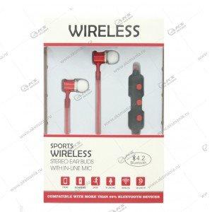 Наушники Bluetooth C200 красный