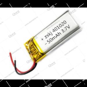 Аккумулятор универсальный 401020 50mAh литий-ионный